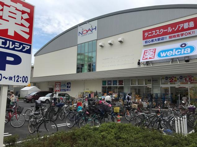 テニススクール・ノア都島校 ウエルシア都島友渕店