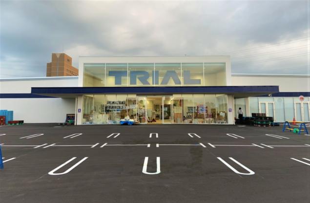トライアル三田店