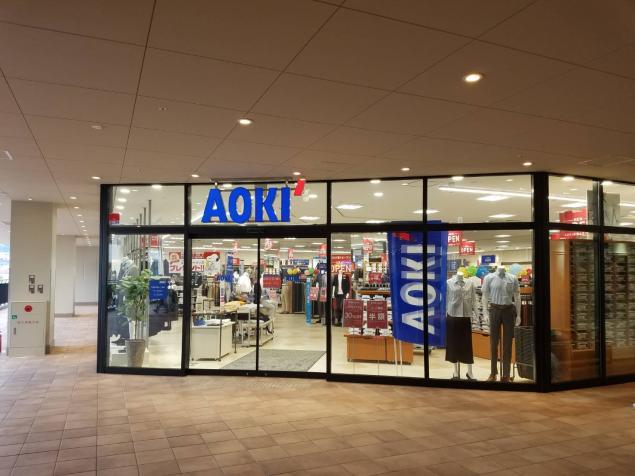 AOKIキセラ川西店