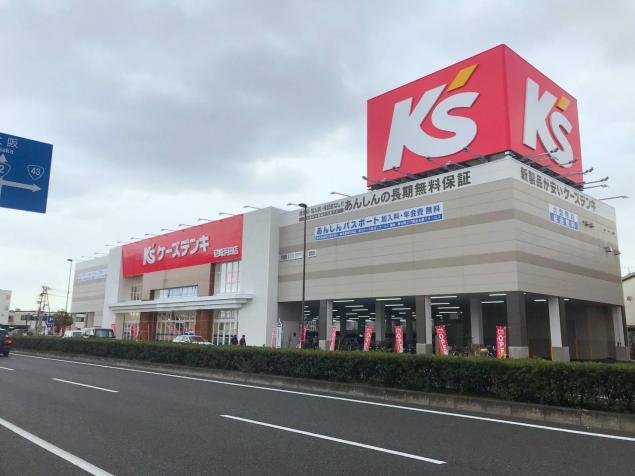 ケーズデンキ尼崎浜田店